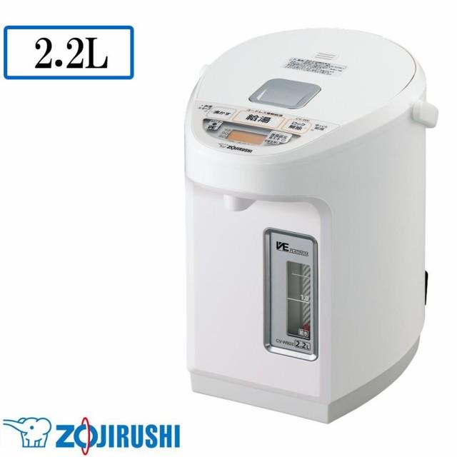 日本最大級 象印 WA(ホワイト) マイコン沸とう VE電気まほうびん 優湯生(ゆうとうせい) 象印 2.2L WA(ホワイト) 2.2L CV-WB22-WA, BB-FACTORY:11bfe852 --- salsathekas.de