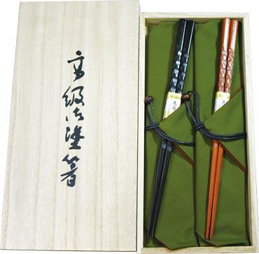 丸十 煌箸(きらめきばし) 夫婦揃 箸袋付き 桐箱入り 1F21-16