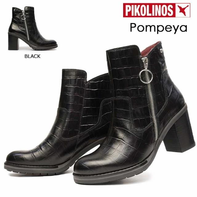 誕生日プレゼント ピコリノス ショートブーツ レディース クロコ調 W9T-8640CC PK804 クロコ調 PK804 アンクルブーツ レザー PIKOLINOS W9T-8640CC Pompeya, Mmn エムエムエヌ:19f1c81c --- ballettstudio-gri.de