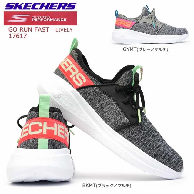skechers go run for sale