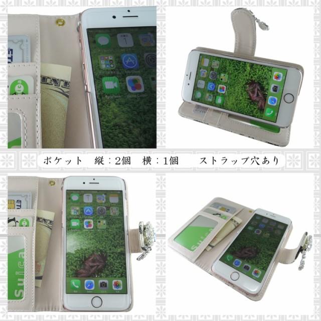 【メール便】 HUAWEI nova lite for Y!mobile 608HW スマホケース 手帳型 オーダー オーナメント デコ 手帳ケース カ