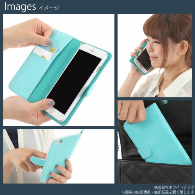 【メール便送料無料】 Galaxy S6 SC-05G スマホケース 手帳型 オーダー スェード ケース スエード 横開き型