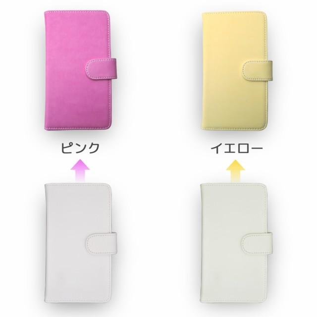 【メール便】 Xperia Z5 SO-01H スマホケース 手帳型 オーダー UVカラー 手帳