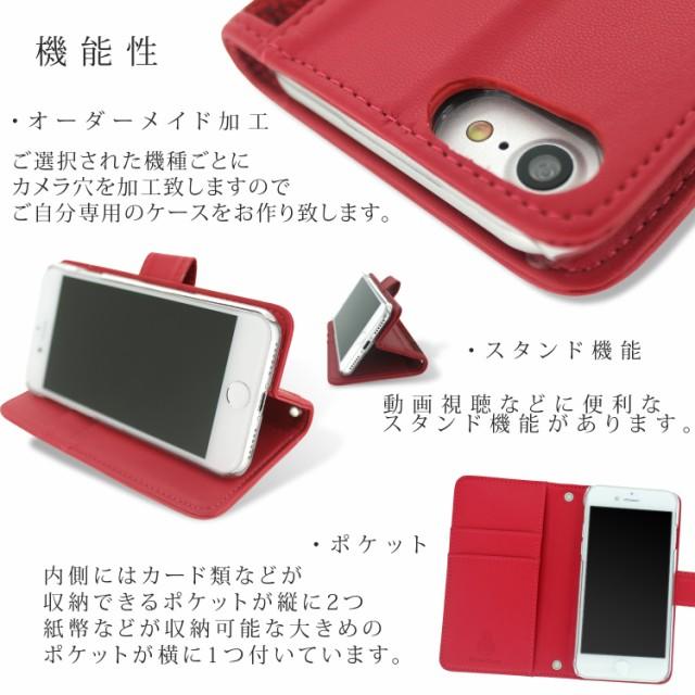 【メール便】 Huawei LUMIERE 503HW スマホケース 手帳型 オーダー ハリスツイード 手帳カバー ハリス