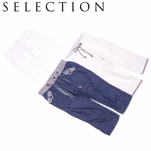 セレクション SELECTION パンツ 服 ボトムス メンズ 3点セット 【】 T14680