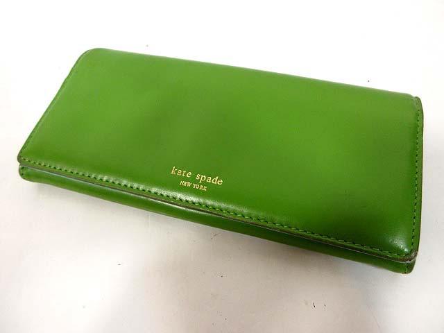 ケイトスペード KATE SPADE 二つ折り レザー 長財布 緑 レディース