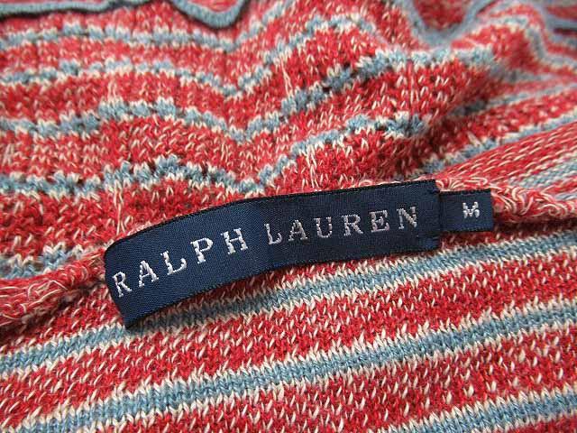 ラルフローレン RALPH LAUREN キャミソール ニット ホルターネック ボーダー マルチ 赤 M ※M- レディース ベクトル【中古】