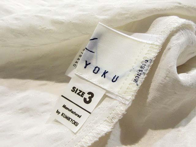 組曲 KUMIKYOKU シャツ ブラウス タック 半袖 レース 白 3 春夏 【中古】 ベクトル【中古】