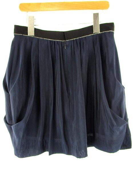 レイビームス Ray Beams スカート フレア ミニ 紺 1 レディース ベクトル【中古】