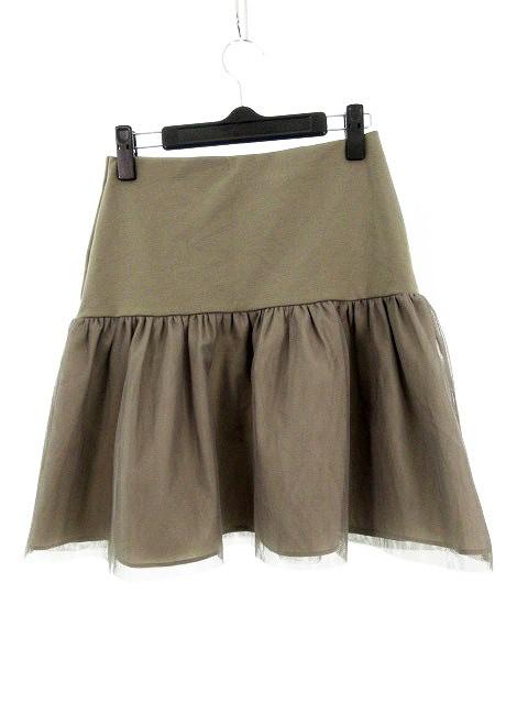 【】ティアラ Tiara スカート フレア ミニ 切替 チュール 2 グレー /M2 レディース