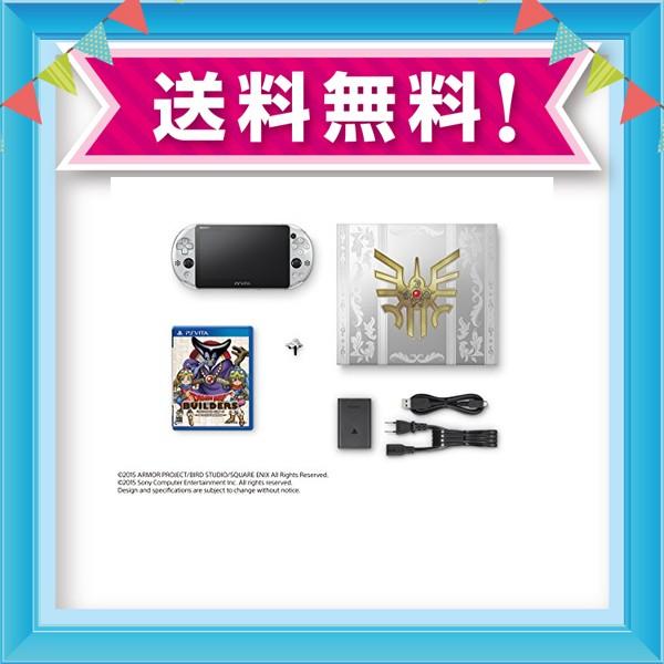 【人気商品】 PlayStation Vita ドラゴンクエスト メタルスライム エディション 【初回購入特典】和風セット (桜の木・ゴザ床ブロック), 栗駒町 a9bf12e0