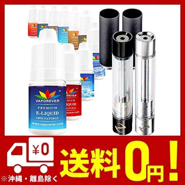 ZEN 電子タバコ フレーバー リキッド 10種 & アトマイザー ドリップチップ セット プルームテック 互換