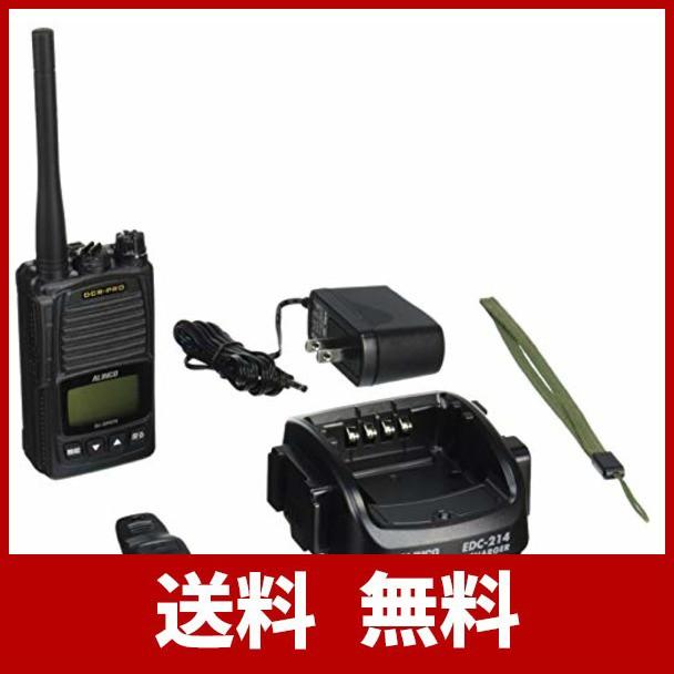 正規店仕入れの アルインコ 5W デジタルトランシーバー DJ-DPS70KA, まいどドラッグ dd9fe499