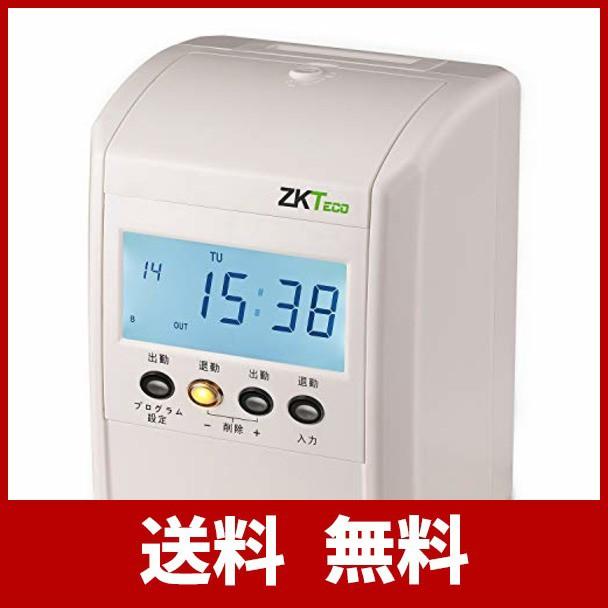 品質保証 ZKTeco タイムレコーダー タイムカード(100枚入り) タイムカードラック(5人用) 電波時計搭載 出勤/勤怠管理 小型 多機能 不正防止, 那須町 8061c95f