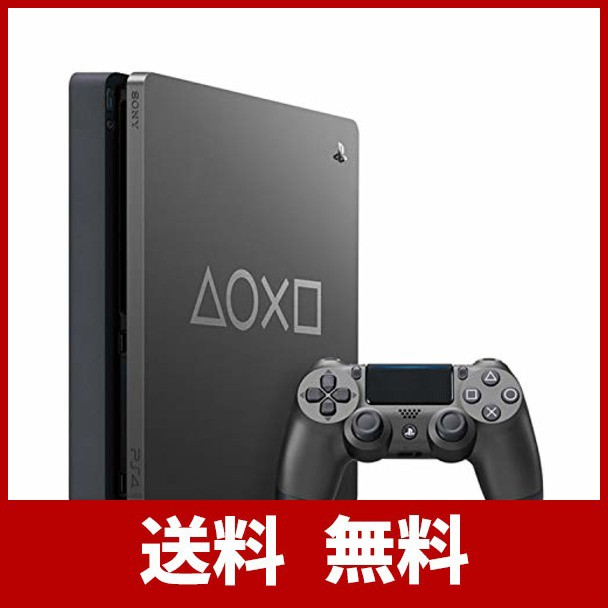 【レビューで送料無料】 PlayStation 4 Days of Play Limited Edition 1TB (CUH-2200BBZR), LODGE 7a26b2c1
