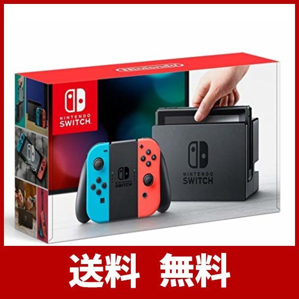 最高の品質 Nintendo Switch 本体 (ニンテンドースイッチ) 【Joy-Con (L) ネオンブルー/ (R) ネオンレッド】(キャンペーンプリペイド番号なし), カミツガグン 0ea6d2c4