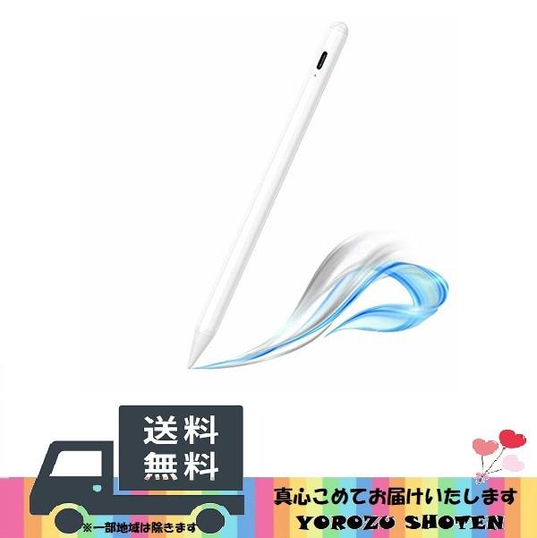 タッチペン ipad