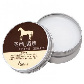 ビューナ 薬用白馬油