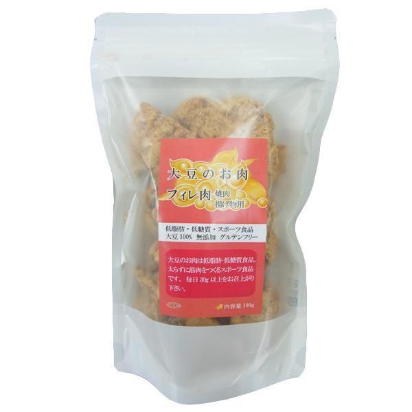大豆のお肉 ソイミート フィレ 100g×10袋セット