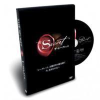 ザ・シークレット日本語版DVD