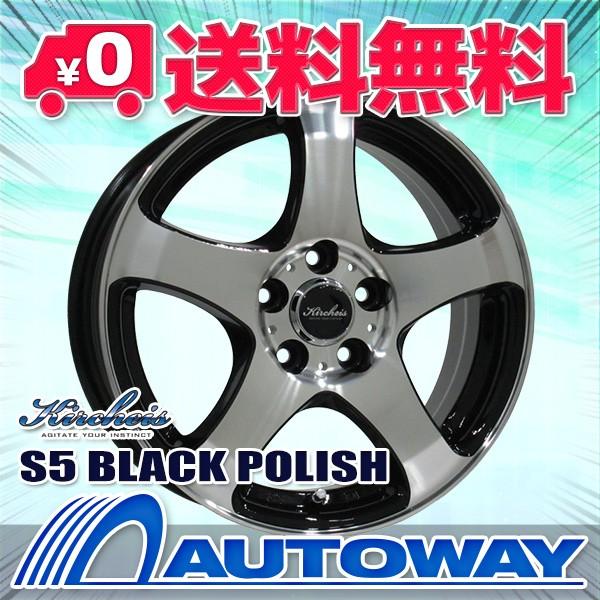 有名ブランド タイヤホイールセット サマータイヤ 205/50R16 HIFLY HF201 送料無料 4本セット, TEANY(ティーニー) bdb66ce6