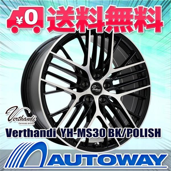 人気商品の タイヤホイールセット サマータイヤ 225/45R18 NANKANG ナンカン ECO-2 + (Plus) 送料無料 4本セット, セレクトショップUB e34aa48d