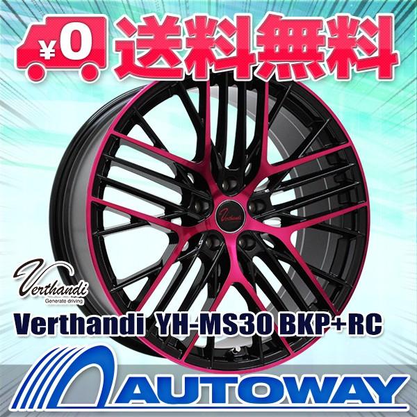 好評 タイヤホイールセット サマータイヤ 215/45R18 HIFLY HF805 送料無料 4本セット, Healthy Life Support 87863999