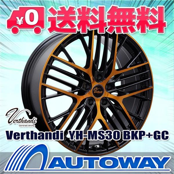【おトク】 タイヤホイールセット サマータイヤ 225/45R19 HIFLY HP801 送料無料 4本セット, 全国名品エシカルエビス 9cf04493