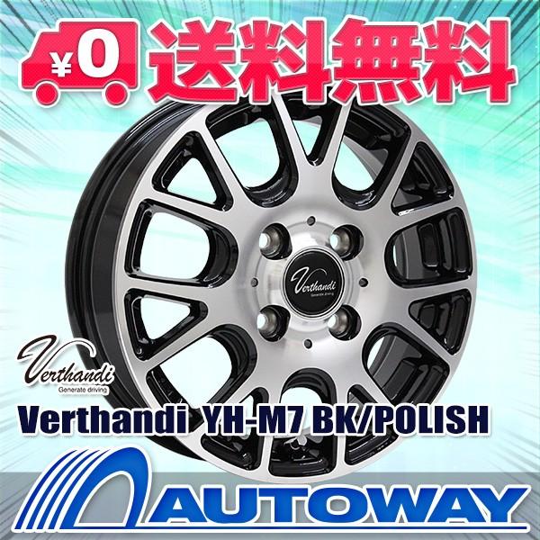 【上品】 タイヤホイールセット サマータイヤ 185/60R14 NANKANG NA-1 送料無料 4本セット, 若井便利屋 5b973041