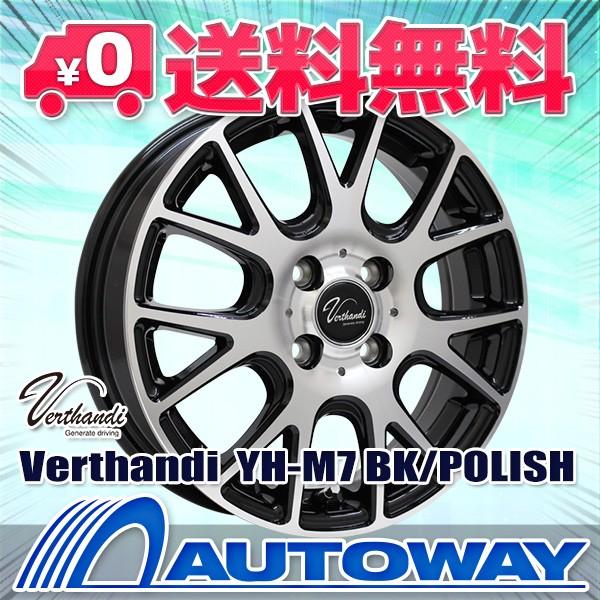 価格は安く タイヤホイールセット サマータイヤ 175/65R15 HIFLY HF201 送料無料 4本セット, タマユチョウ 5d52dedb
