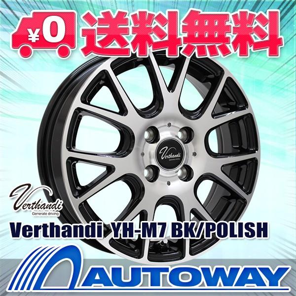 贅沢品 タイヤホイールセット サマータイヤ 175/60R15 MOMO Tires OUTRUN M-2 送料無料 4本セット, 菊間町 3f876b55