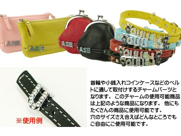 送料無料 斑猫 茶 スライドチャームパーツ単品 首輪に Adc9337
