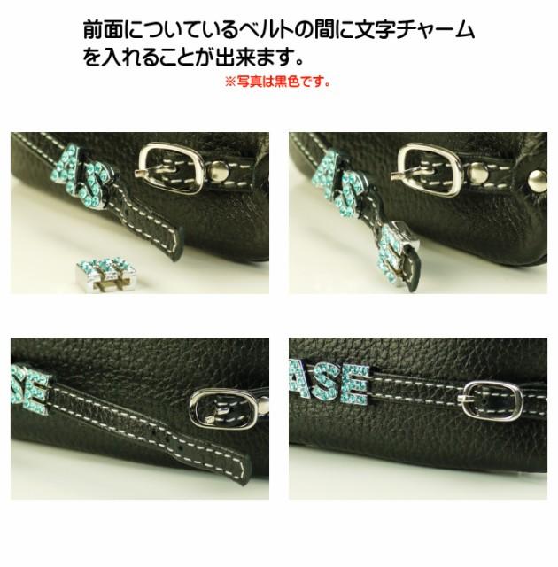 送料無料 ポーチ小物入 日本製本革財布化粧ポーチに チャーム8個付 Ad319