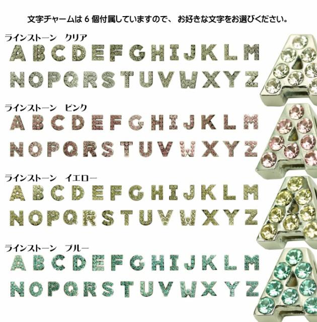 送料無料 ネームプレートキーホルダー日本犬 文字6個付 Ad597