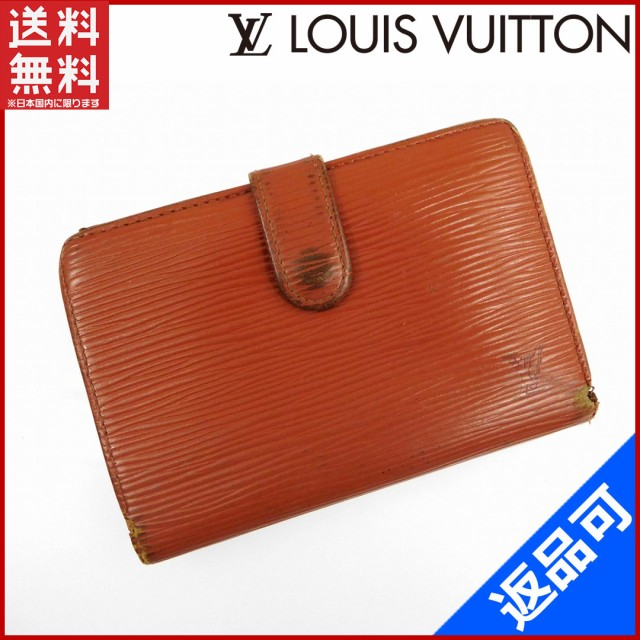 ルイヴィトン 財布 LOUIS VUITTON 二つ折り財布 がま口財布 ライトブラウン 即納 【中古】 X12218