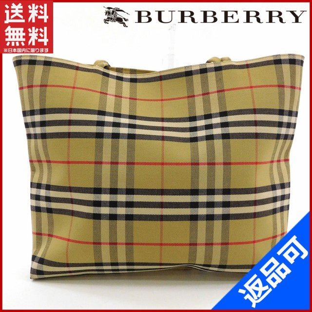 バーバリー バッグ BURBERRY トートバッグ ベージュ 送料無料 即納 【中古】 X16361