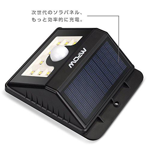 Mpow 8 LED センサーライト ソーラーライト 玄関ライト アウトドアライト センサー搭載 太陽発電 省エネ 夜間自動点灯 軒先/庭/ガーデン/