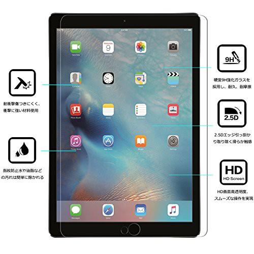 NEARPOW iPad mini4 専用液晶強化保護ガラスフィルム 極薄0.26mm 指紋防止 9H硬度 自動吸着貼りやすい 2.5D ラウンドエッジ 高透明度