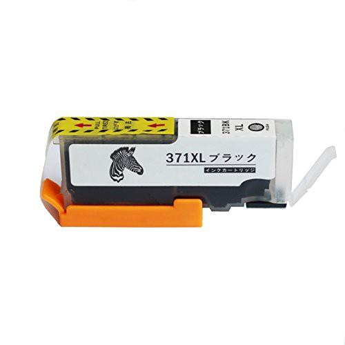 BANZON-INK Canon キャノン 互換インクカートリッジ BCI-370XL BCI370XL BCI-371XL BCI371XL 370 371 5色シリーズ 6本セット 大容量 B
