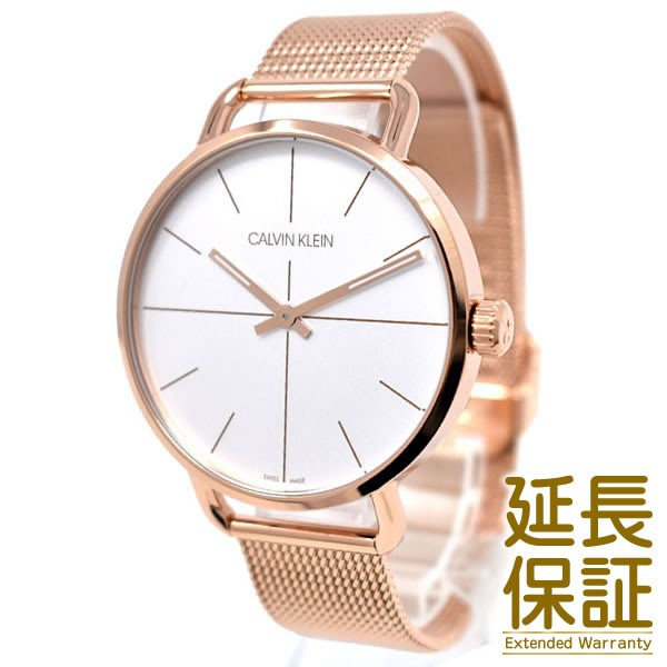 2020人気の 【並行輸入品】Calvin Klein カルバンクライン 腕時計 K7B21626 メンズ EVEN EXTENSION イーブン エクステンション ペアウォッチ(レディ, オレンジインテリア 4be5c2dd