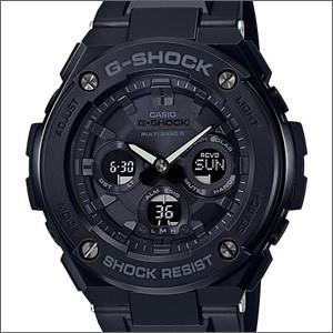 【2018秋冬新作】 【正規品】CASIO カシオ GST-W300G-1A1JF 腕時計 カシオ メンズ GST-W300G-1A1JF メンズ G-SHOCK ジーショック, 【ついに再販開始!】:9d27c9e4 --- kzdic.de