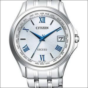 9bce38e9b9 CITIZEN シチズン 腕時計 CB1080-52B メンズ EXCEED エクシード ソーラー 電波 ペアウォッチ EC1120-59B