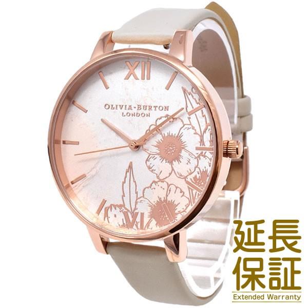 魅力的な価格 【並行輸入品】OLIVIA BURTON オリビアバートン 腕時計 OB16VM25 レディース ABSTRACT FLORALS アブストラクトフローラル, ハンドメイド雑貨Lacery de Rose 0f855ee4