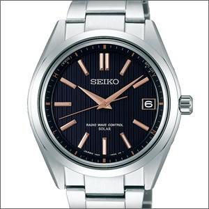 日本最大級 SAGZ087 BRIGHTZ セイコー メンズ ブライツ ソーラー電波 腕時計 【正規品】SEIKO-腕時計メンズ