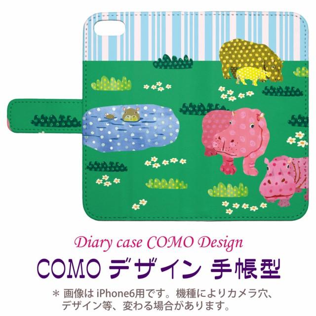 Galaxy S6 SC-05G専用 手帳型ケース COMO com030-bl カバの親子 可愛い イラスト コラージュ デザイン セレクトショップ スマホケース ブ