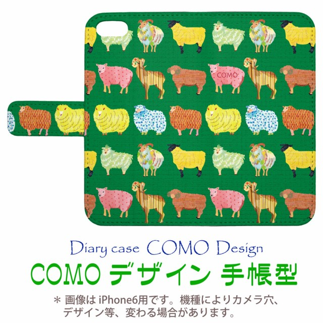 Galaxy S6 edge SC-04G、SCV31、404SC専用 手帳型ケース COMO com058-bl ヒツジモノグラム 可愛い イラスト コラージュ デザイン セレク