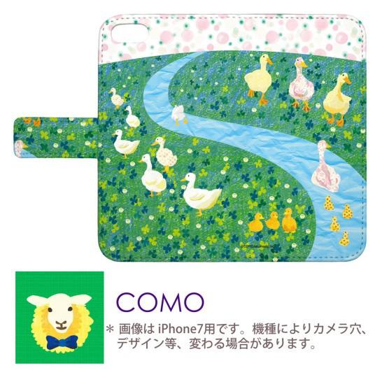 iPhone6S専用 手帳型ケース COMO com070-bl アヒルの丘 可愛い イラスト コラージュ デザイン セレクトショップ スマホケース ブックレッ
