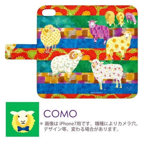 iPod-touch6専用 手帳型ケース COMO com081-bl 羊の丘 可愛い イラスト コラージュ デザイン セレクトショップ スマホケース ブックレッ