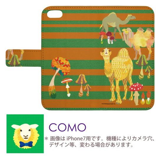 iPhone5S専用 手帳型ケース COMO com084-bl ラクダ 可愛い イラスト コラージュ デザイン セレクトショップ スマホケース ブックレット