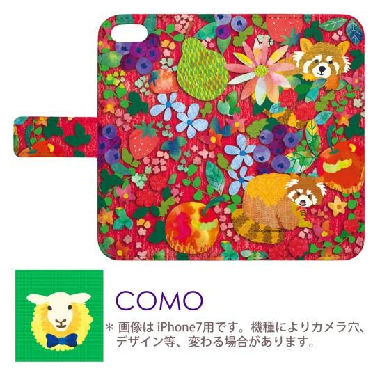 iPhone6S専用 手帳型ケース COMO com087-bl フルーツレッサー レッド 可愛い イラスト コラージュ デザイン セレクトショップ スマホケー